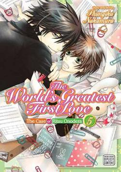 World's Greatest First Love Vol 5