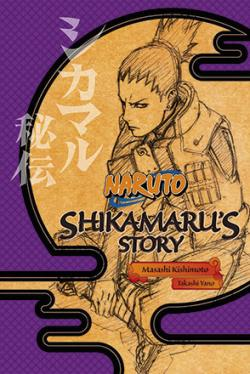 Naruto: Shikamaru's Story Novel
