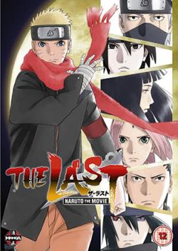 Naruto Shippuden: The Movie 7: The Last