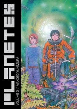 Planetes Omnibus Vol 2