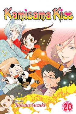Kamisama Kiss Vol 20