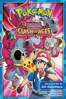 Pokemon: Hoopa and the Clash of Ages
