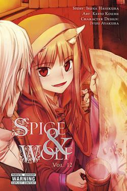 Spice & Wolf Vol 12