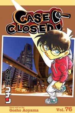 Case Closed Vol 76