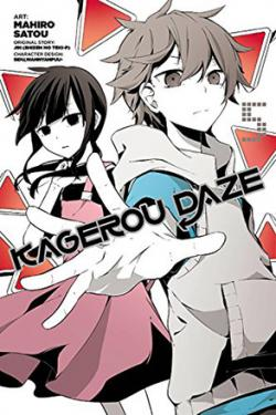Kagerou Daze Vol 5