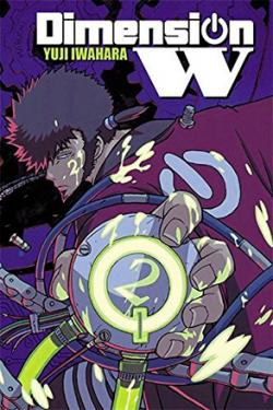 Dimension W Vol 2