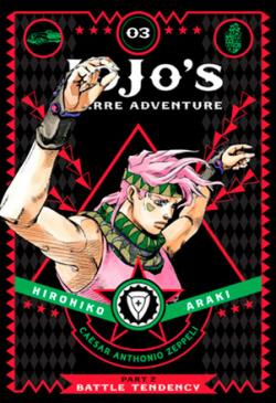 Jojo's Bizarre Adventure Battle Tendency Vol 3