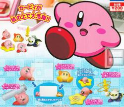 Kirby's Dream Land Otetsudai Mascot Capsules
