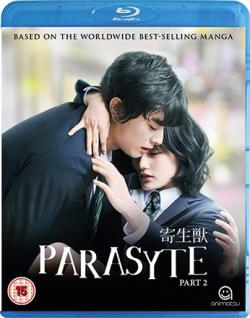 Parasyte The Movie, Part 2