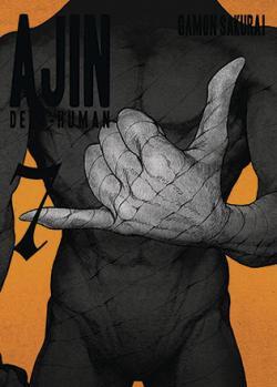 Ajin: Demi Human volume 8
