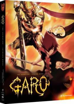 Garo the Animation Season 1 Part 1