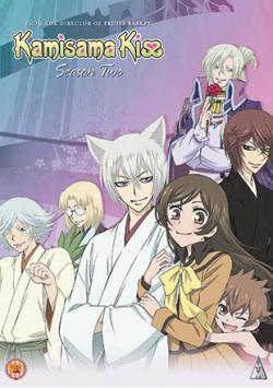 Kamisama Kiss, Season 2