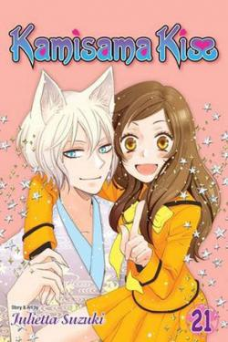 Kamisama Kiss Vol 21