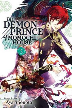 The Demon Prince of Momochi House Vol 5