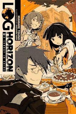Log Horizon Light Novel Vol 5