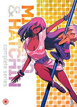 Michiko & Hatchin, Complete Series