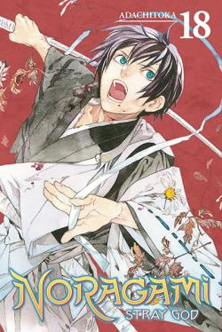 Noragami Stray God Vol 18