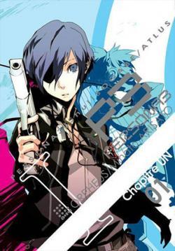 Persona 3 Vol 1