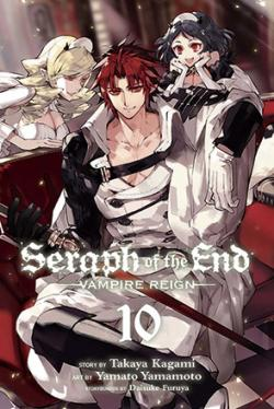 Seraph of the End Vampire Reign Vol 10