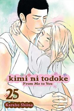 Kimi ni Todoke From Me to You Vol 25