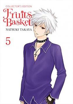 Fruits Basket Collector's Edition Vol 5
