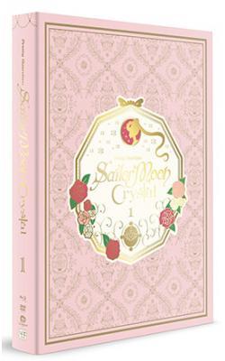 Sailor Moon Crystal Season 1 Limited Edition