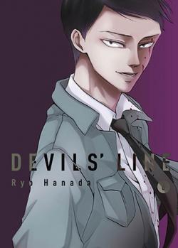 Devil's Line, 6