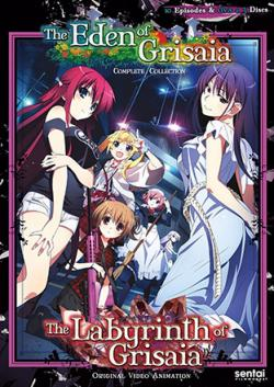 The Eden of Grisaia Complete Collection/The Labyrinth of Grisaia