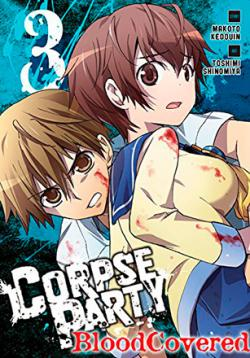 Corpse Party Blood Covered Vol 3