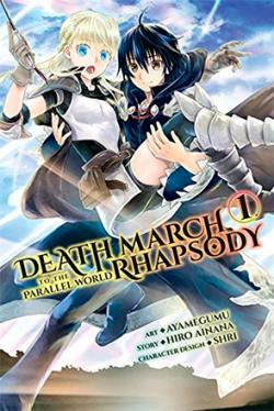 Death March to the Parallel World Rhapsody Vol 1