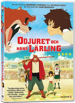 The Boy and the Beast/Odjuret och hans lärling