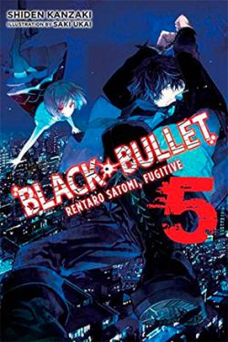 Black Bullet Light Novel 5
