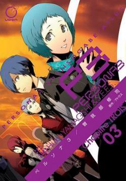 Persona 3 Vol 3