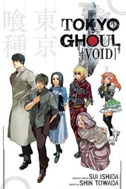 Tokyo Ghoul: Void Novel