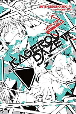 Kagerou Daze Light Novel 6
