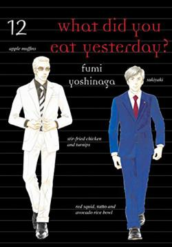 What Did You Eat Yesterday? vol 12