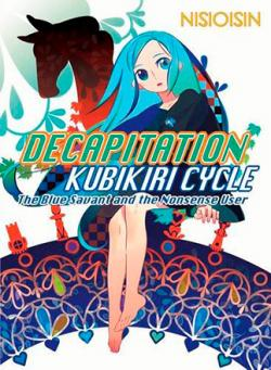 Decapitation, Kubikiri Cycle