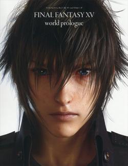Final Fantasy XV: World Prologue Official Art Book