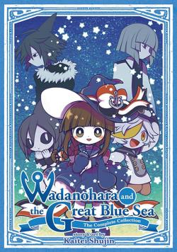 Wadanohara and the Great Blue Sea Vols. 1-2