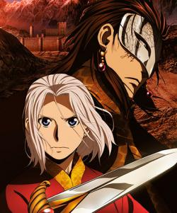 The Heroic Legend of Arslan, Series 1, Part 2