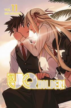 UQ Holder! vol 11