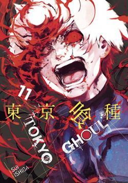 Tokyo Ghoul Vol 11