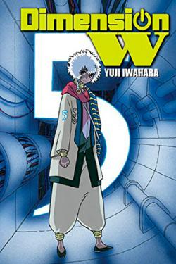 Dimension W Vol 5