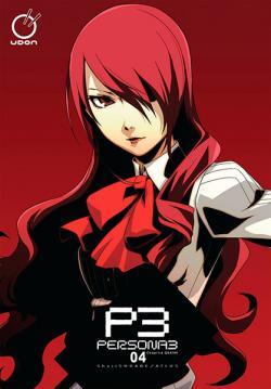 Persona 3 Vol 4