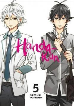 Handa-kun Vol 5