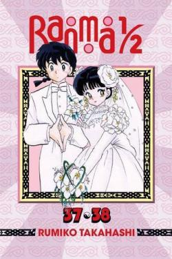 Ranma 1/2 2-in-1 Vol 19