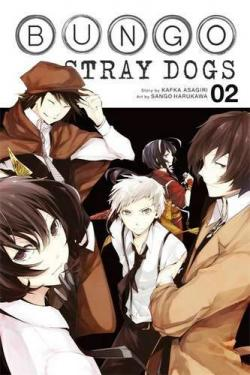 Bungo Stray Dogs Vol 2