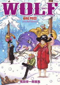 One Piece Color Walk 8 WOLF
