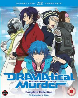 DRAMAtical Murder, Complete Collection