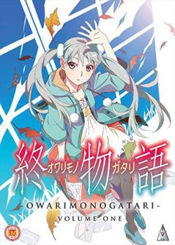 Owarimonogatari, Volume 1
